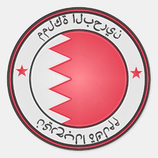 Emblème rond du Bahrain Sticker Rond