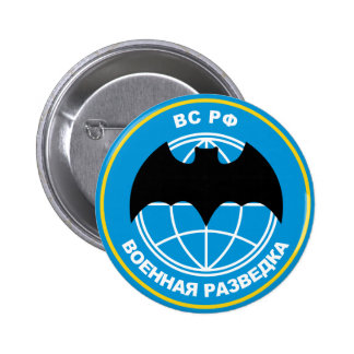 Emblème russe d'intelligence militaire badge rond 5 cm