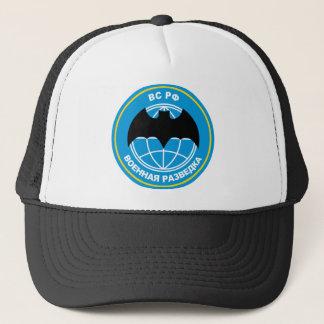 Emblème russe d'intelligence militaire casquette