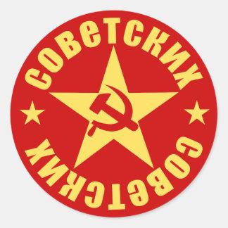 Emblème soviétique d'étoile de marteau et de adhésifs ronds