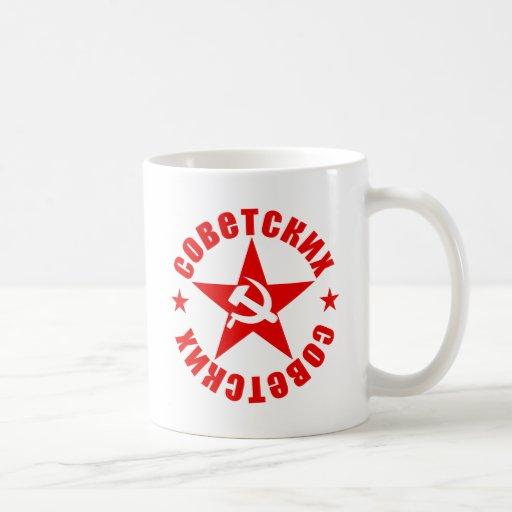 Emblème soviétique d'étoile de marteau et de fauci tasse à café