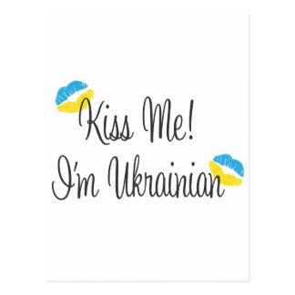 Embrassez-moi ! Je suis ukrainien Carte Postale