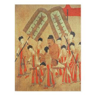 Empereur de Yongle Cartes Postales