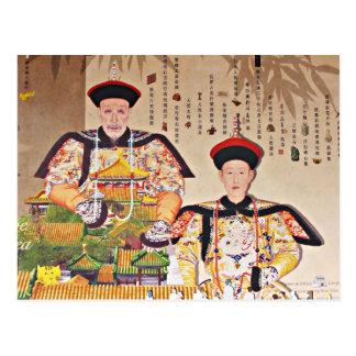 Empereur Qianlong Carte Postale