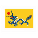 Empire de drapeau de la Chine Cartes Postales