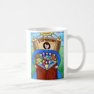 Enseignez-les attaquent diligemment mug