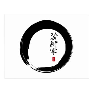 """Enso avec le Japonais pour le """"artiste """" Carte Postale"""