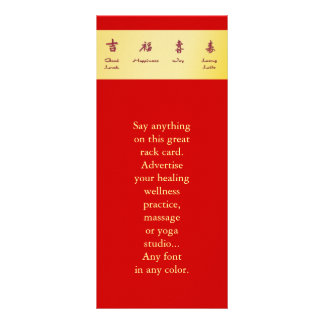 Enveloppe rouge - Hong Bao Carte Double
