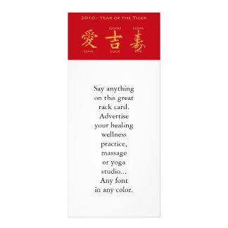 Enveloppe rouge - Hong Bao Double Cartes Customisées