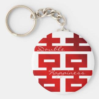 """Épousant le double bonheur """"XI"""" : Keychain Porte-clef"""