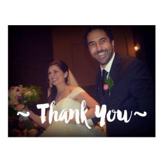 Épouser de Merci Carte Postale