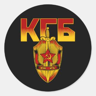 Ère russe de Soviétique d'insigne de KGB Sticker Rond