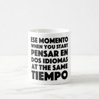 Ese Momento quand vous commencez l'étudiant de Mug