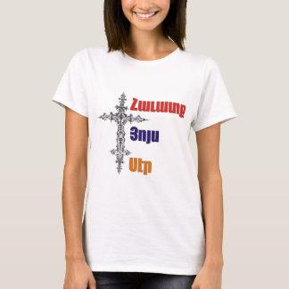 Espoir, foi, amour t-shirt