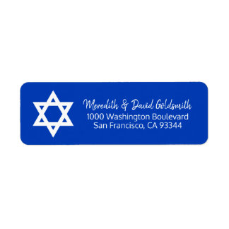 Étiquette Adresse blanche bleue de Mitzvah de barre d'étoile
