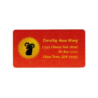 Étiquette Année de l'animal chinois de zodiaque de chèvre