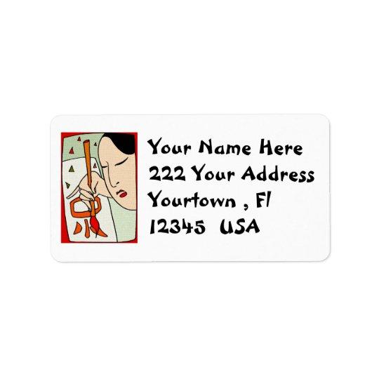 Étiquette de adresse oriental de conception