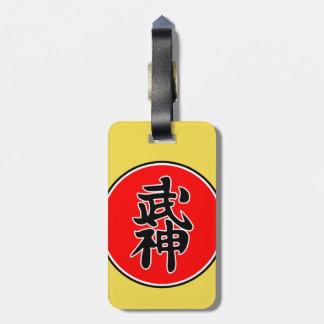 Étiquette de bagage de Bujinkan Ryuuha Étiquette À Bagage