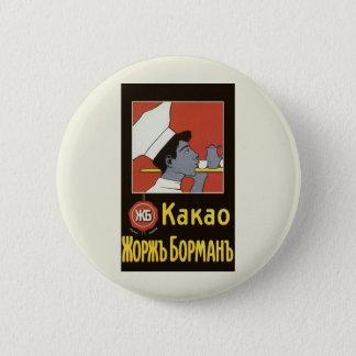 Étiquette vintage de produit, chocolat chaud russe badges