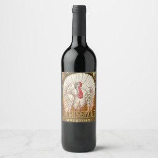 Étiquette vintage de vin de salutation de