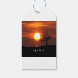 Étiquettes-cadeau Coucher du soleil, arbre, oiseaux, Weimaraner,
