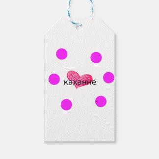 Étiquettes-cadeau Langue biélorusse de conception d'amour