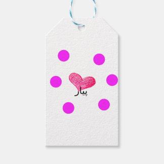 Étiquettes-cadeau Langue de Sindhi de conception d'amour