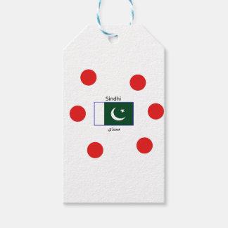 Étiquettes-cadeau Langue de Sindhi et conception de drapeau du