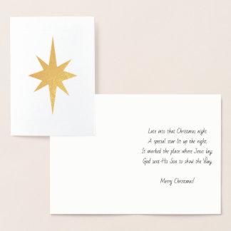 Étoile de carte de Noël de Bethlehem - aluminium