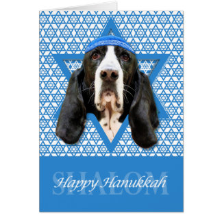 Étoile de David de Hanoukka - Basset Hound - Cartes De Vœux
