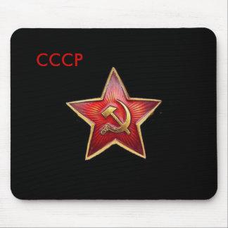 Étoile rouge Mousepad de CCCP Tapis De Souris