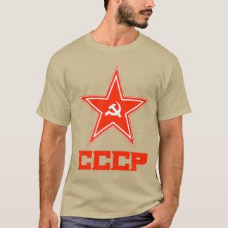 Étoile soviétique et CCCP T-shirt