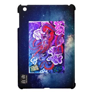 Étuis iPad Mini Enfermez la mini caisse d'iPad brillant intuitif