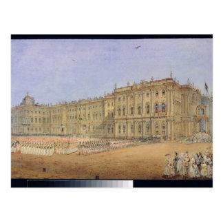 Examen au palais d'hiver carte postale