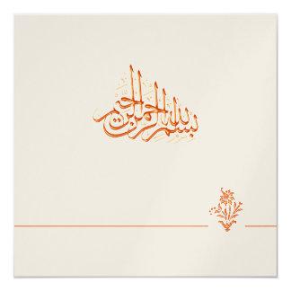 Faire-part de mariage islamique royal d'or