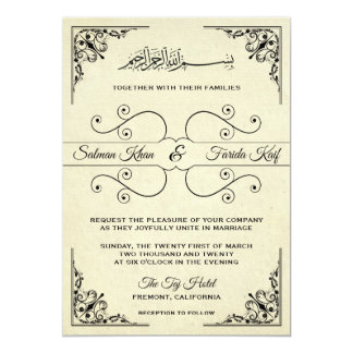 mariage islamique cartes invitations photocartes et faire part mariage islamique. Black Bedroom Furniture Sets. Home Design Ideas
