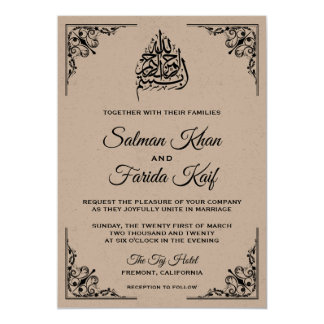 Mariage Islamique Cartes, Invitations, Photocartes et ...