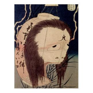 Fantôme japonais cartes postales