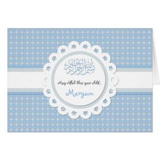 Félicitation bleue islamique de naissance de bébé carte de vœux