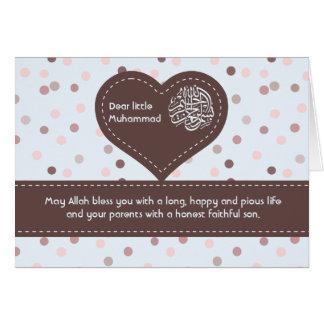 Félicitation islamique de bébé d'Aqiqah Aqeeqah de Carte De Vœux