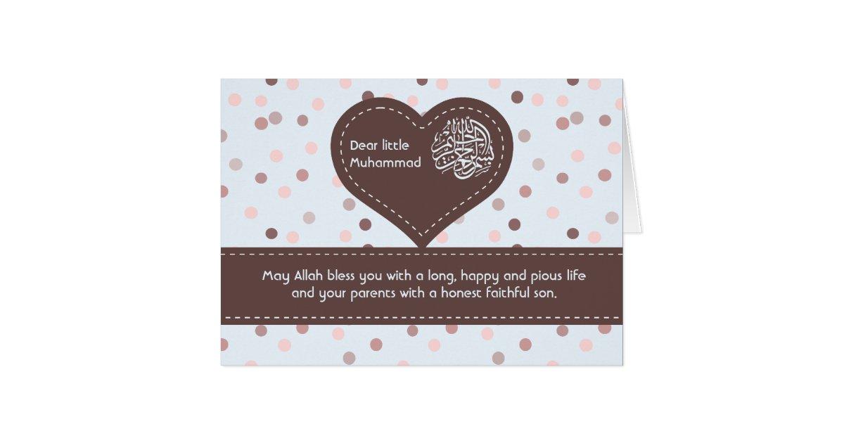 f licitation islamique de b b d 39 aqiqah aqeeqah de carte de v ux zazzle. Black Bedroom Furniture Sets. Home Design Ideas