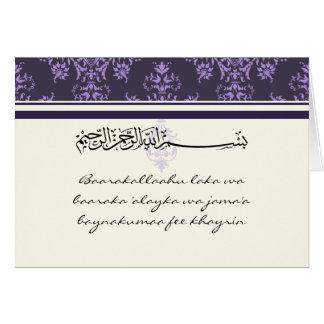 Félicitations islamiques épousant le DUA de carte