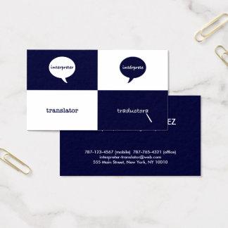 Féminin anglais-espagnol d'interprète/traducteur cartes de visite