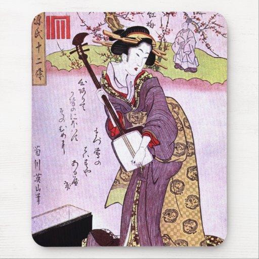 Femme Dans L 39 Art Japonais Vintage Pourpre Mousepad Tapis De Souris Zazzle