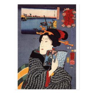 Femme d'Utagawa Kuniyoshi (12) Cartes Postales