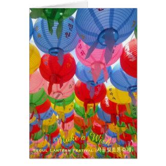 Festival de lanterne intérieur de Séoul de blanc Carte De Vœux
