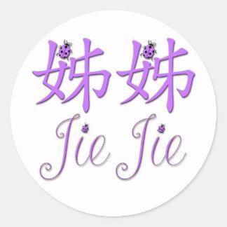 Feuille d'autocollant de Jie Jie (grande soeur) Sticker Rond
