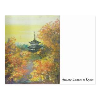 Feuille d'automne de carte postale de peinture à