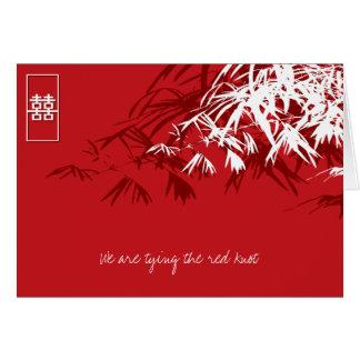 Feuille en bambou + Invitation blanche rouge 2 du Cartes De Vœux