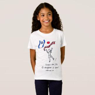 Fille joyeuse de T-shirt de Zion !